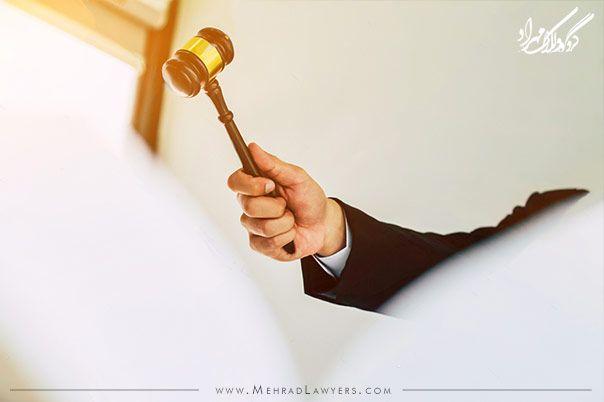 وکیل متخصص